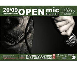 Stand Up Open Mic в Юбилейном