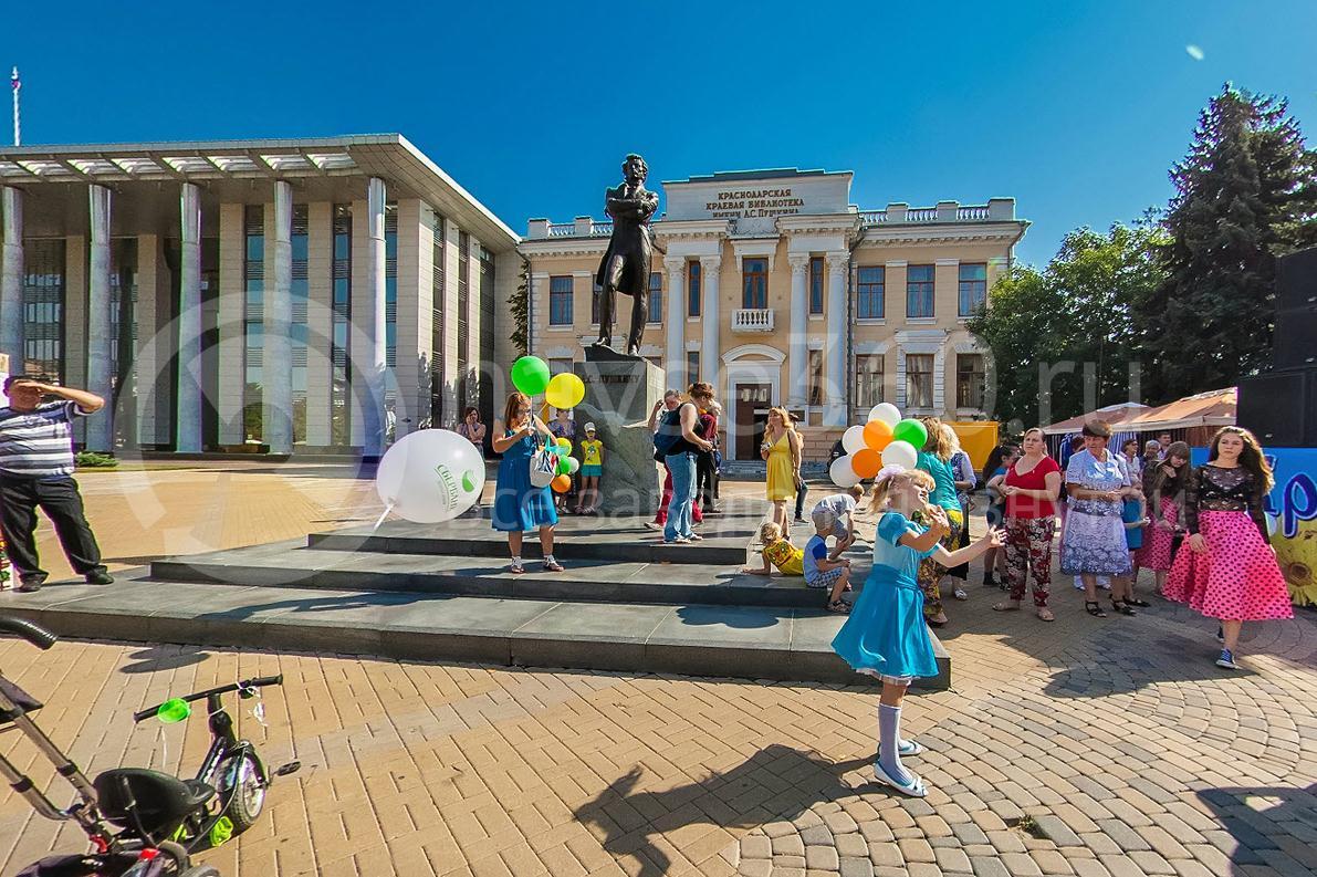 День города Краснодара 2015 г. площадь имени Пушкина