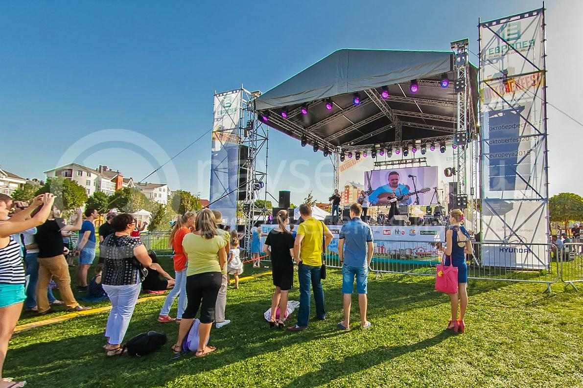 Oktoberfest 2015, Краснодар, Немецкая деревня, главная сцена