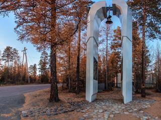 Памятник освоения Южно-Якутского угольного комплекса
