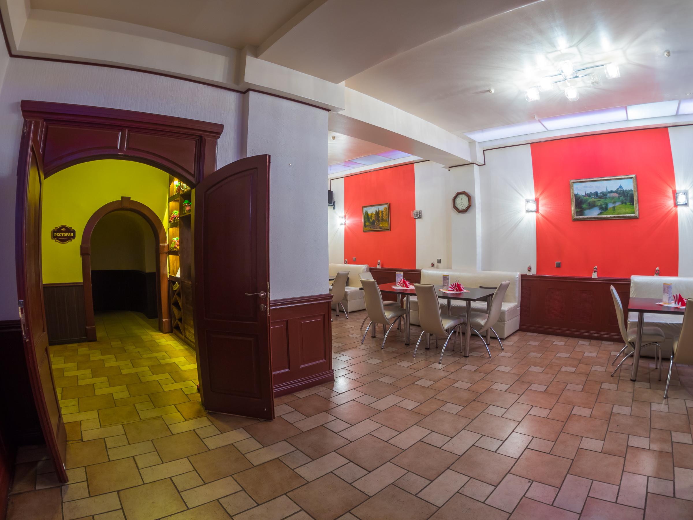 фламинго ресторан