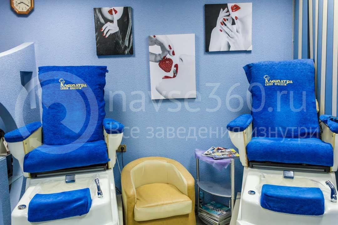 Кабинет педикюра в салоне красоты Клеопатра в Сочи