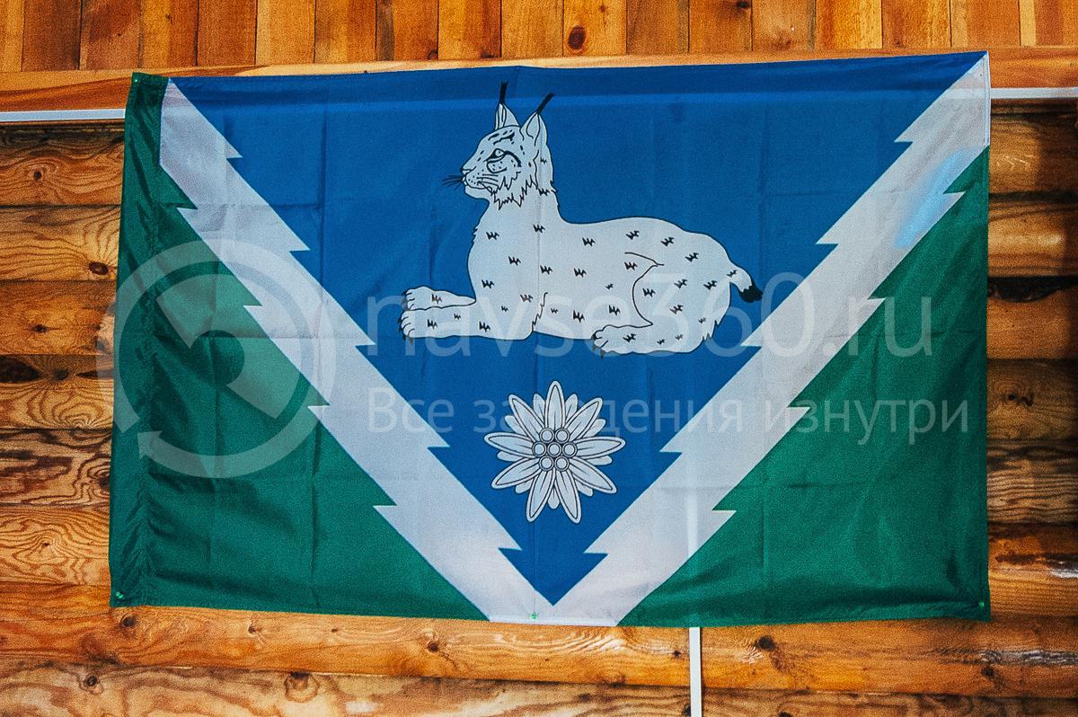Турбаза Горная Кубань Мезмай, флаг