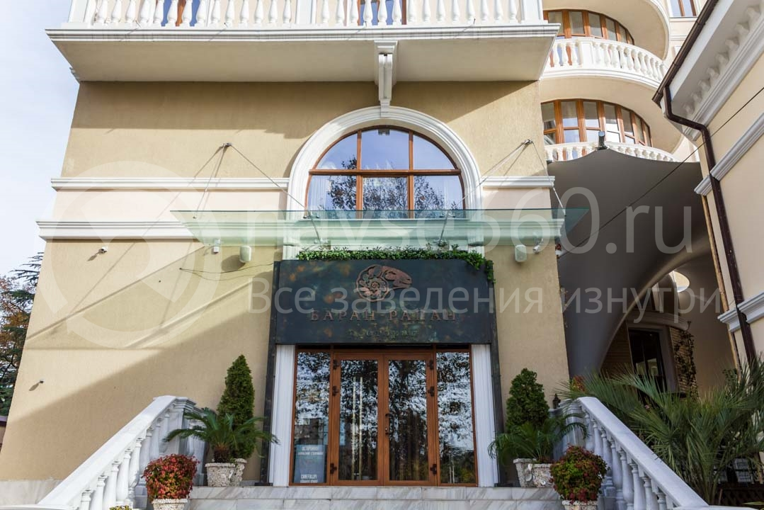 Фасад ресторана Баран Рапан в Сочи