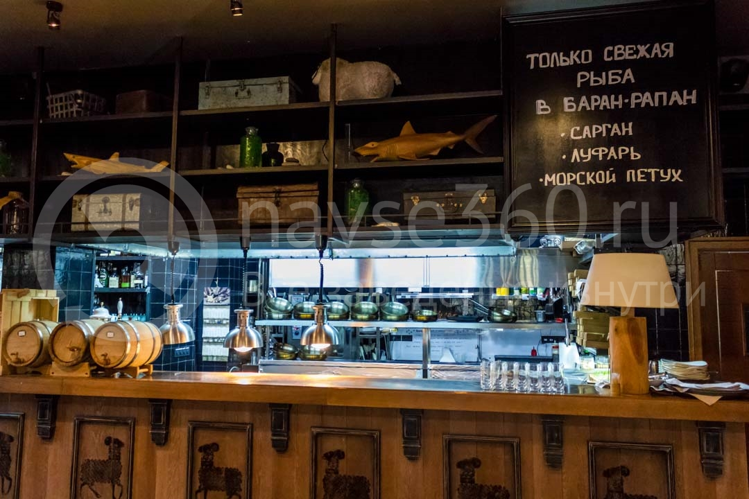 Бар Баран Рапан ресторан в Сочи
