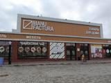 Торговый центр Manufactura