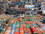 Грамотей, книжный магазин