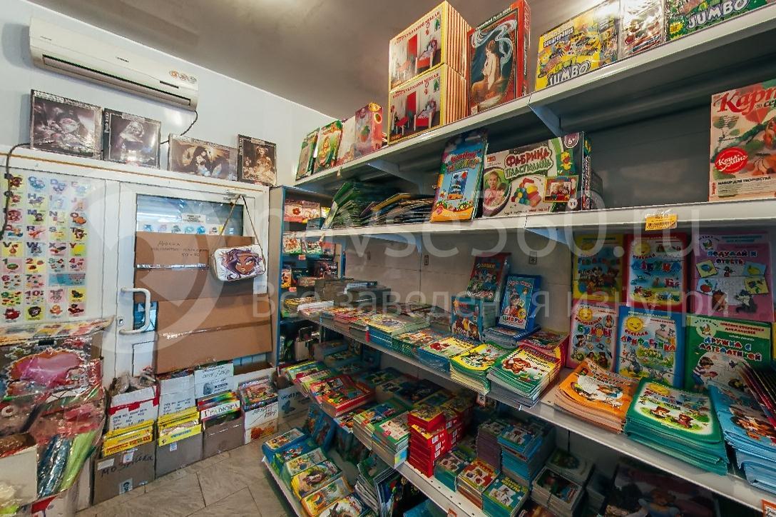 Канц-товарищ, оптово-розничный магазин в Краснодаре