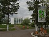 """Государственное Бюджетное Учреждение Здравоохранения """"Областной Центр Медицинский Реабилитации"""" города Оренбурга"""