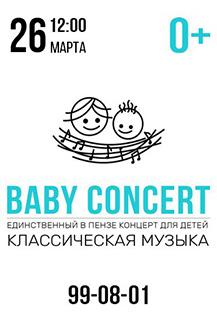 """""""Baby concert"""""""