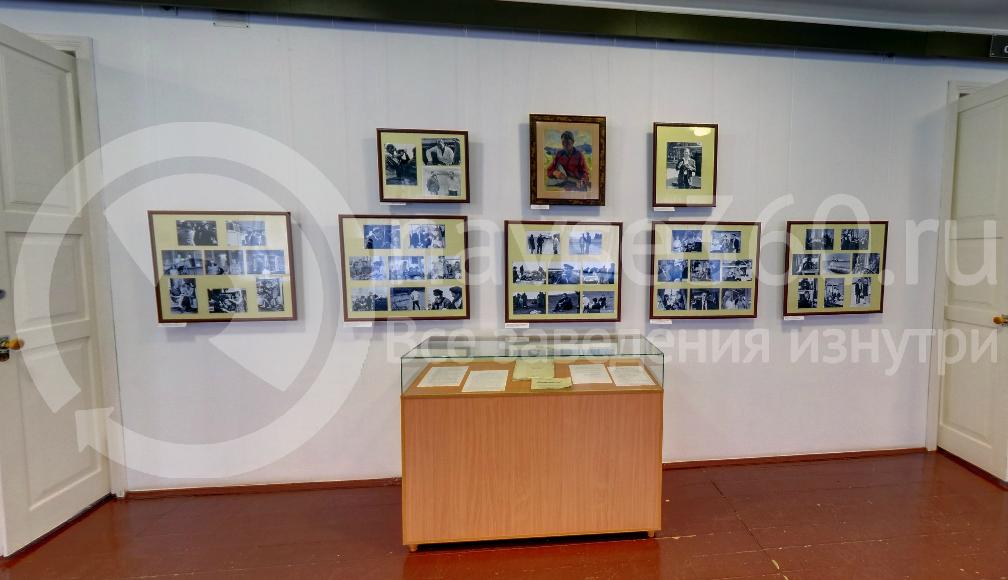 Выставочный зал музея