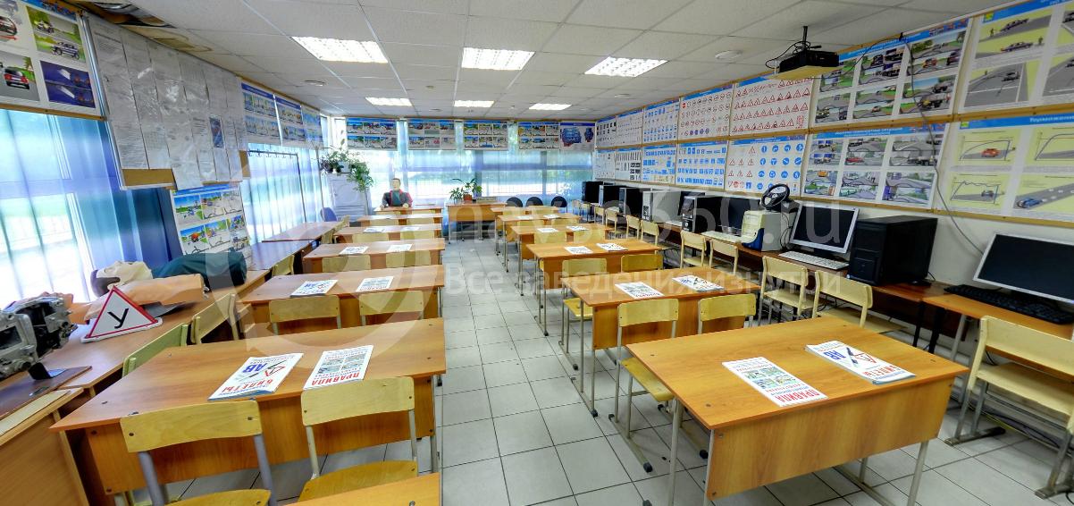 Учебный класс автошколы Автодром