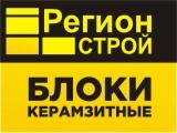 Дисконтные карты в подарок от Регион строй г. Октябрьский!