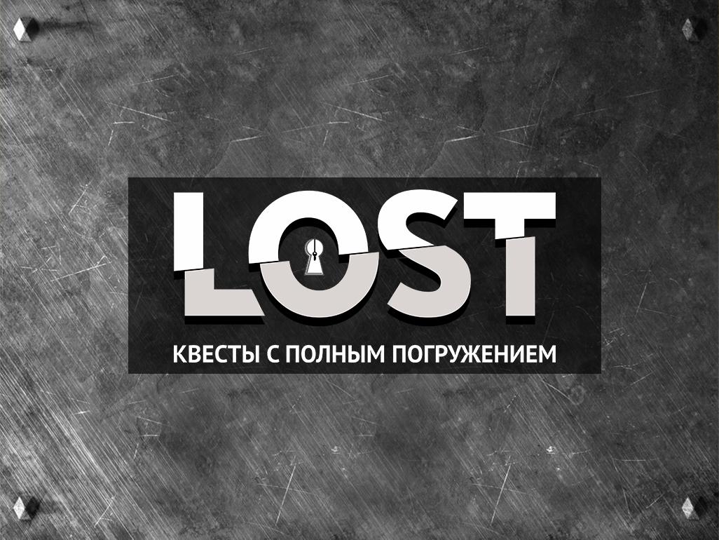 LOST - Квесты с погружением