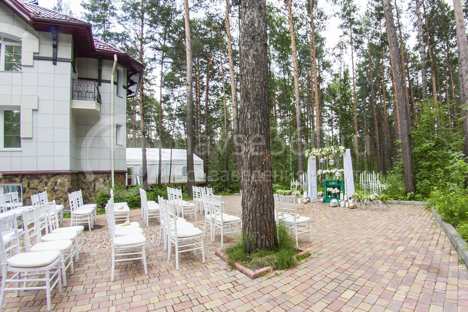 Свадебная регистрация в пансионате Былина