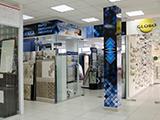 Еврокерамика, магазин сантехники и керамической плитки