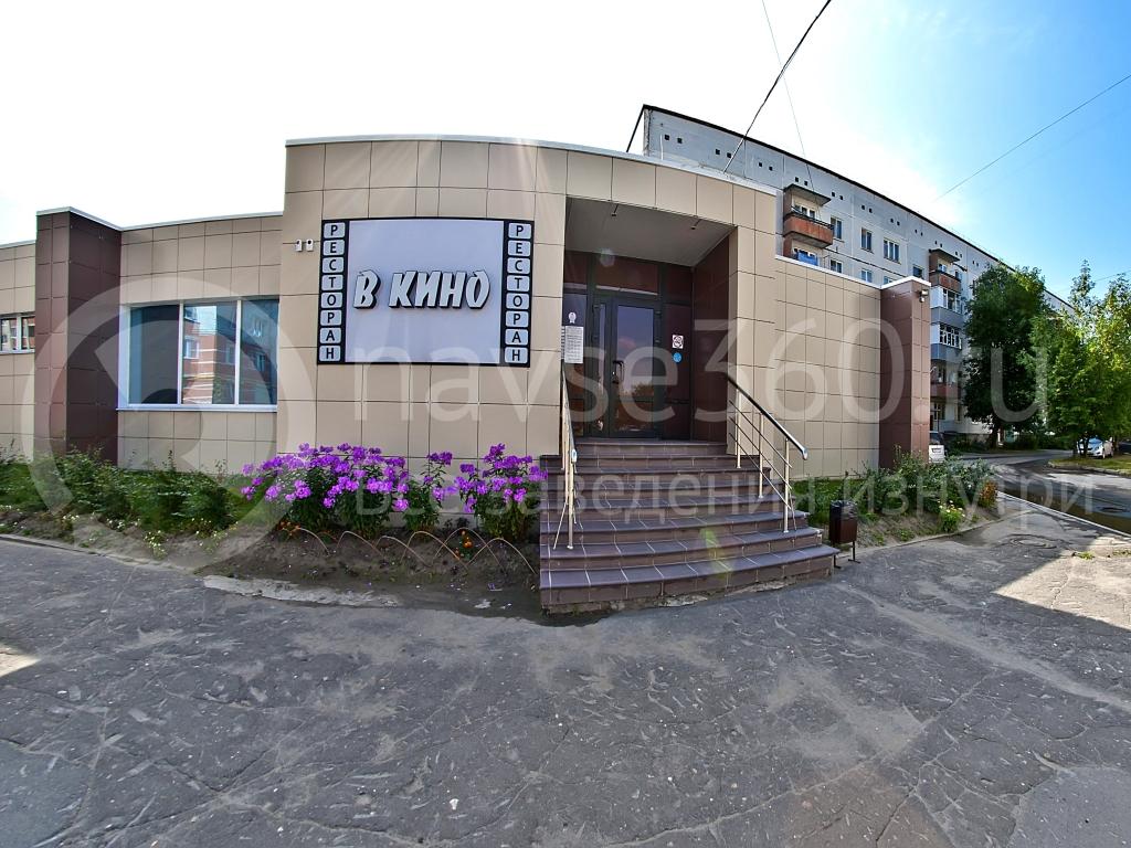 ресторан в кино с улицы