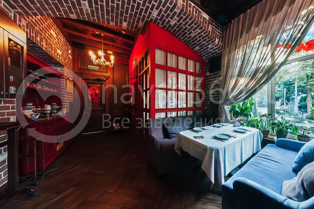 ресторан коралловые бусы краснодар 17