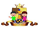 Гарде, детский шахматный клуб