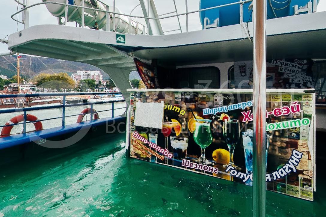 Саламандра, лайнер морские прогулки геленджик 04