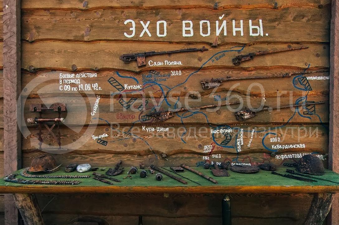 база отдыха кура цеце загородный клуб краснодар 50