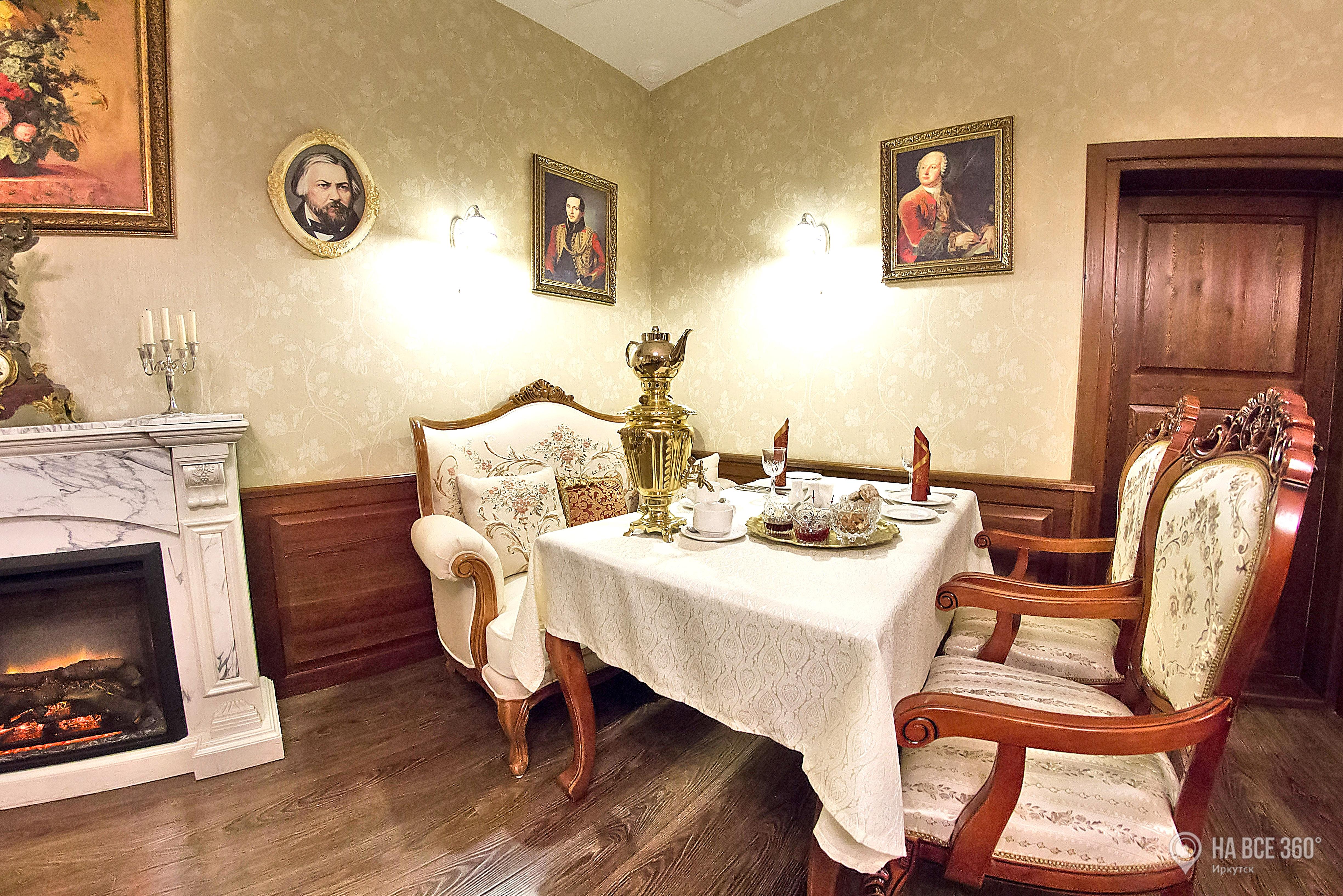 Заведения Иркутска