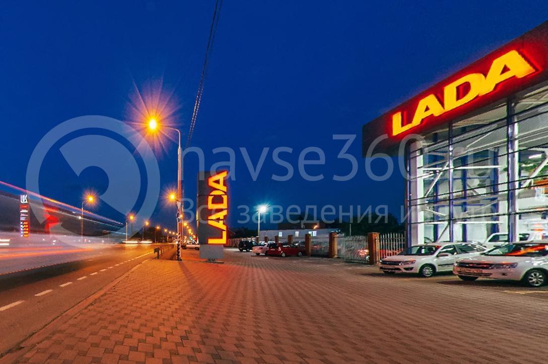 Первый лада центр автосалон краснодар 17