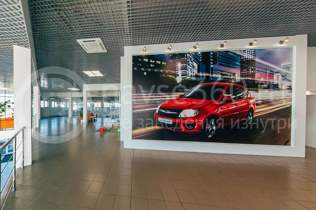 Первый лада центр автосалон краснодар 19