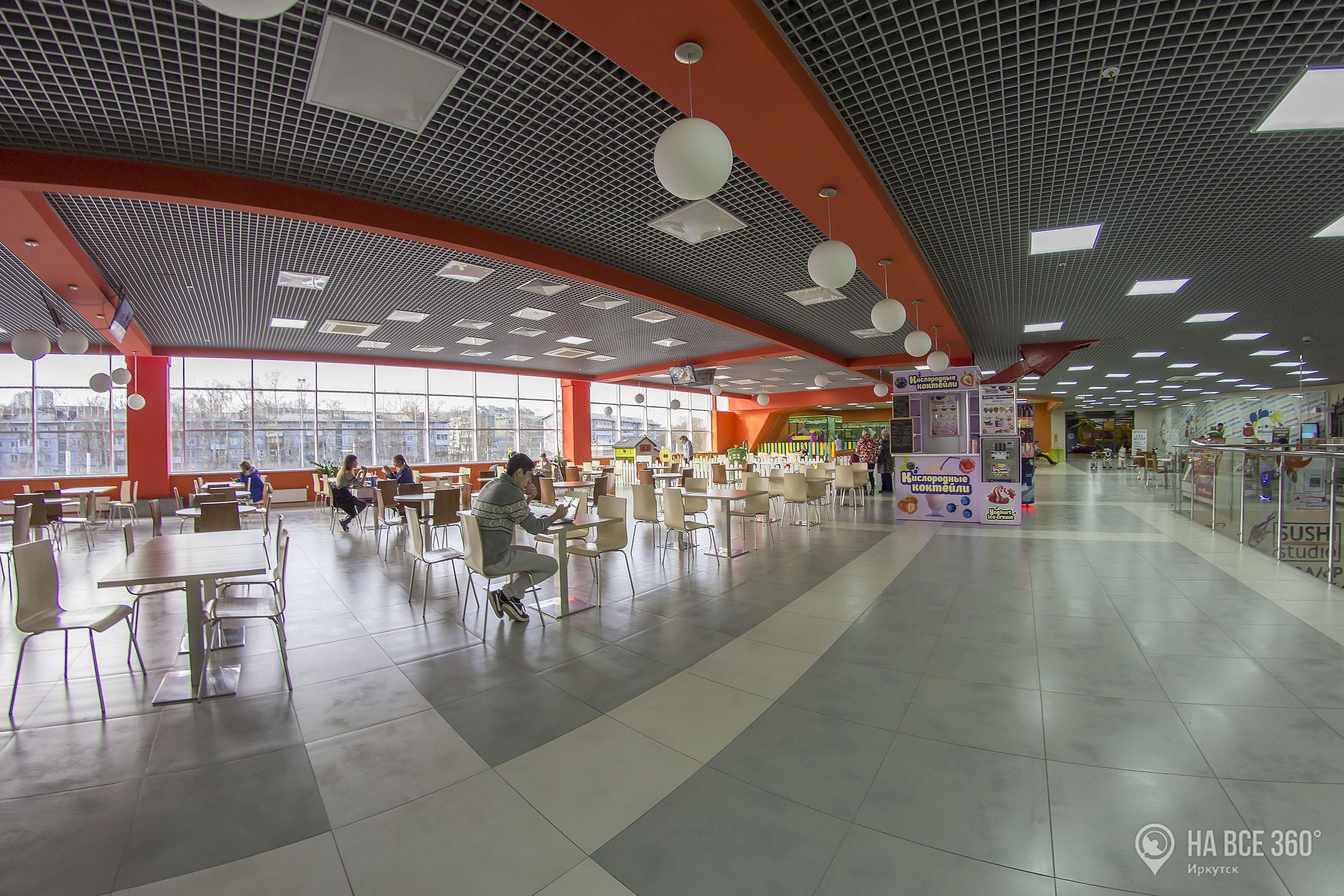 Магазины Иркутск