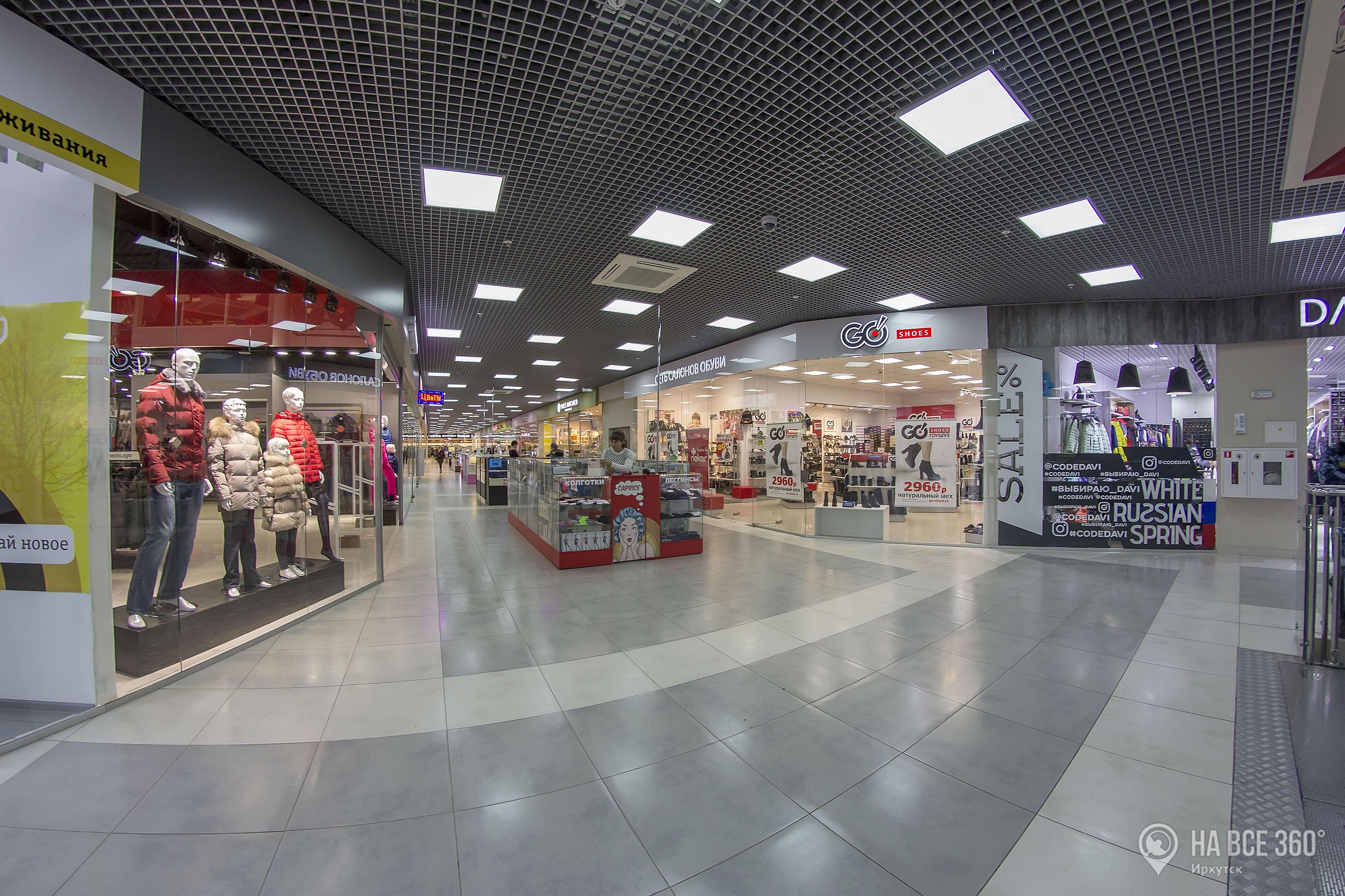 Торгово-развлекательный центр в Иркутске