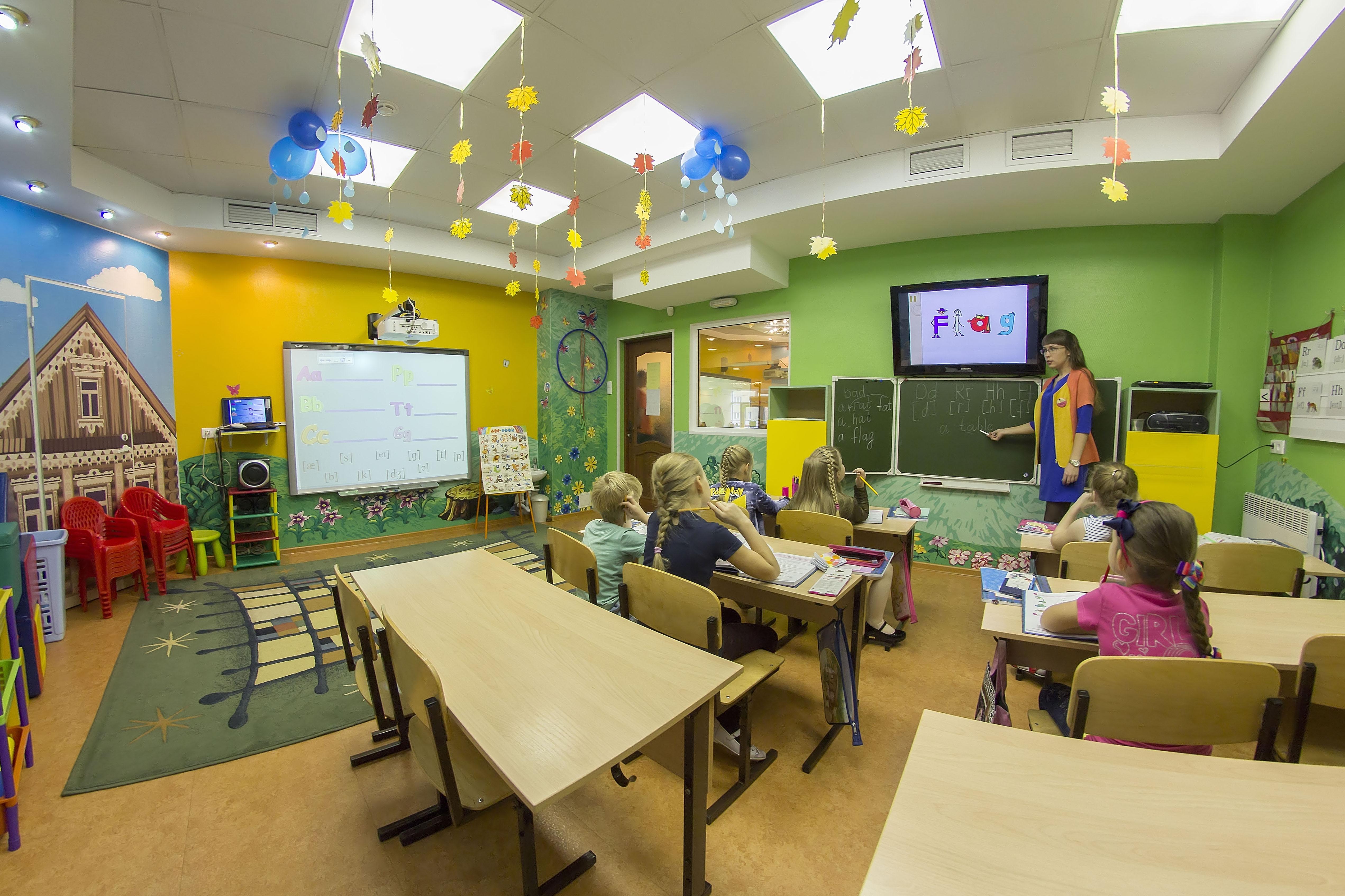 Развивающие центры в Иркутске