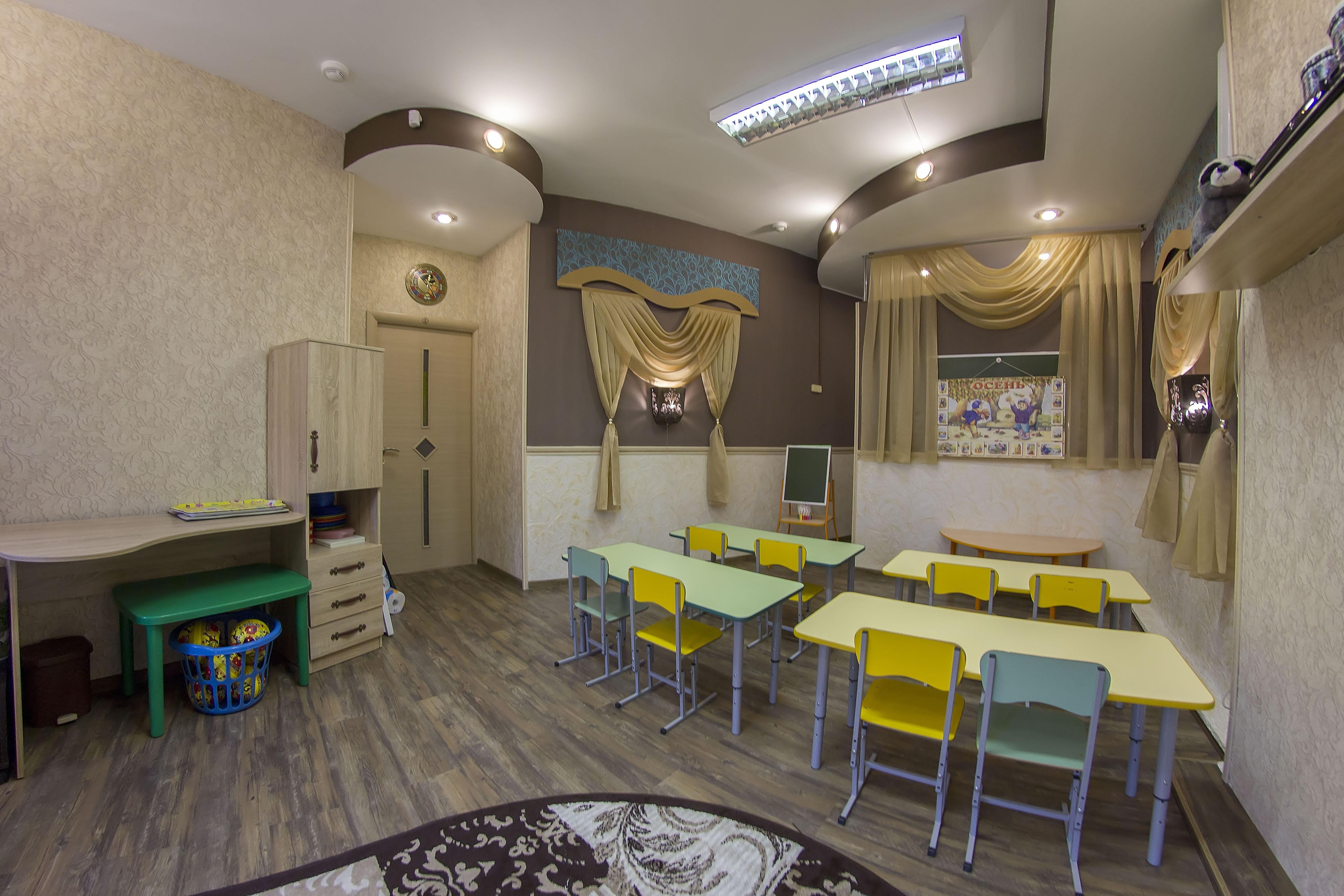 Центр материнства и детства Иркутс