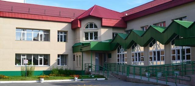 Таукси, реабилитационный центр для детей и подростков с ограниченными возможностями