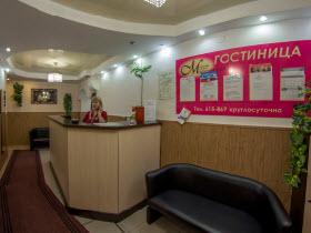Мироновская, гостиница