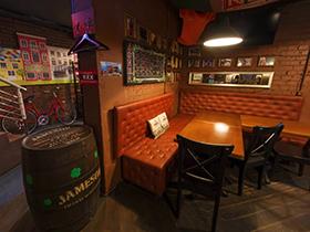 Amsterdam pub, бар