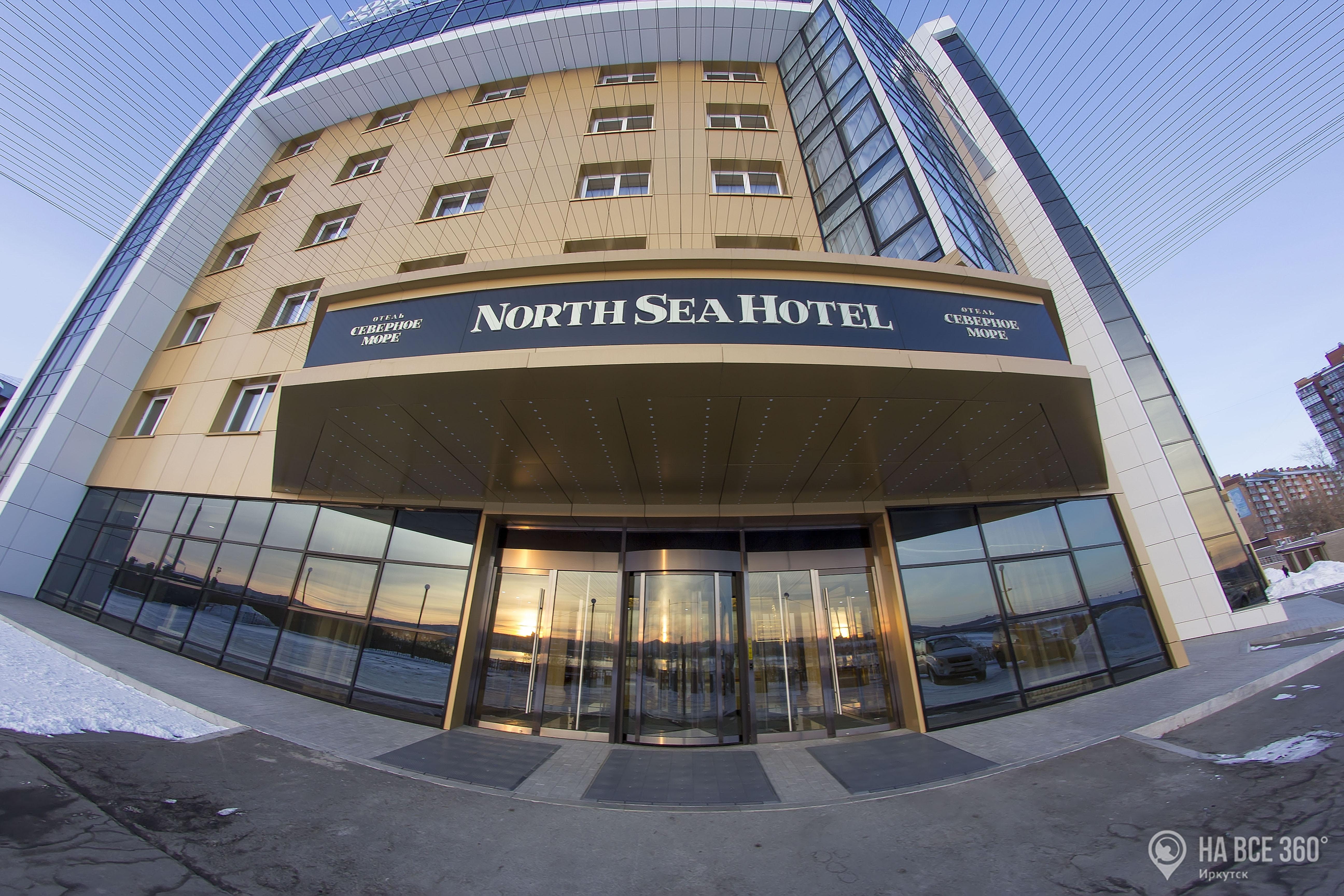 Hotel Noth sea
