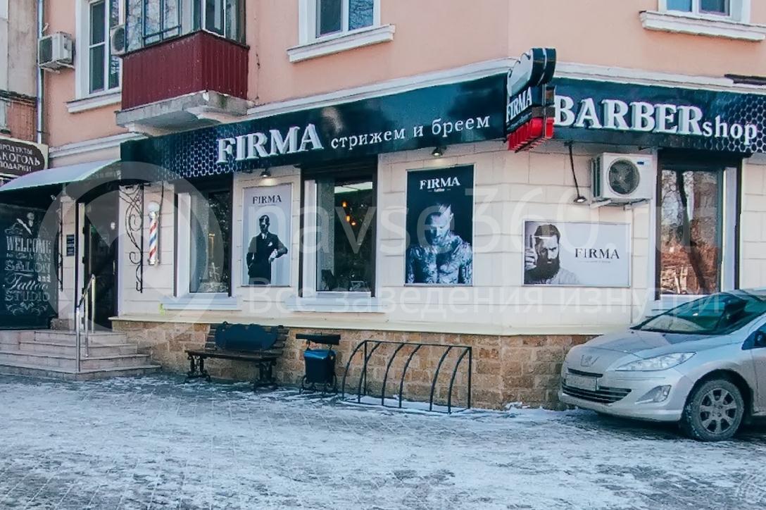 барбершоп фирма краснодар 02