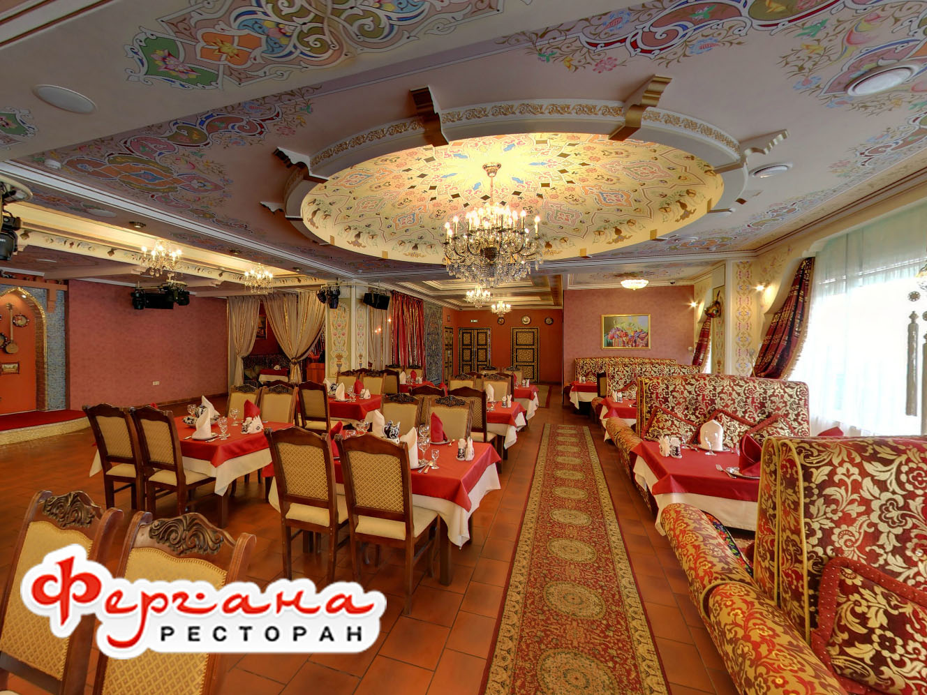 Фергана, ресторан