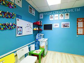 Бэби-клуб, центр бережного развития интеллекта детей