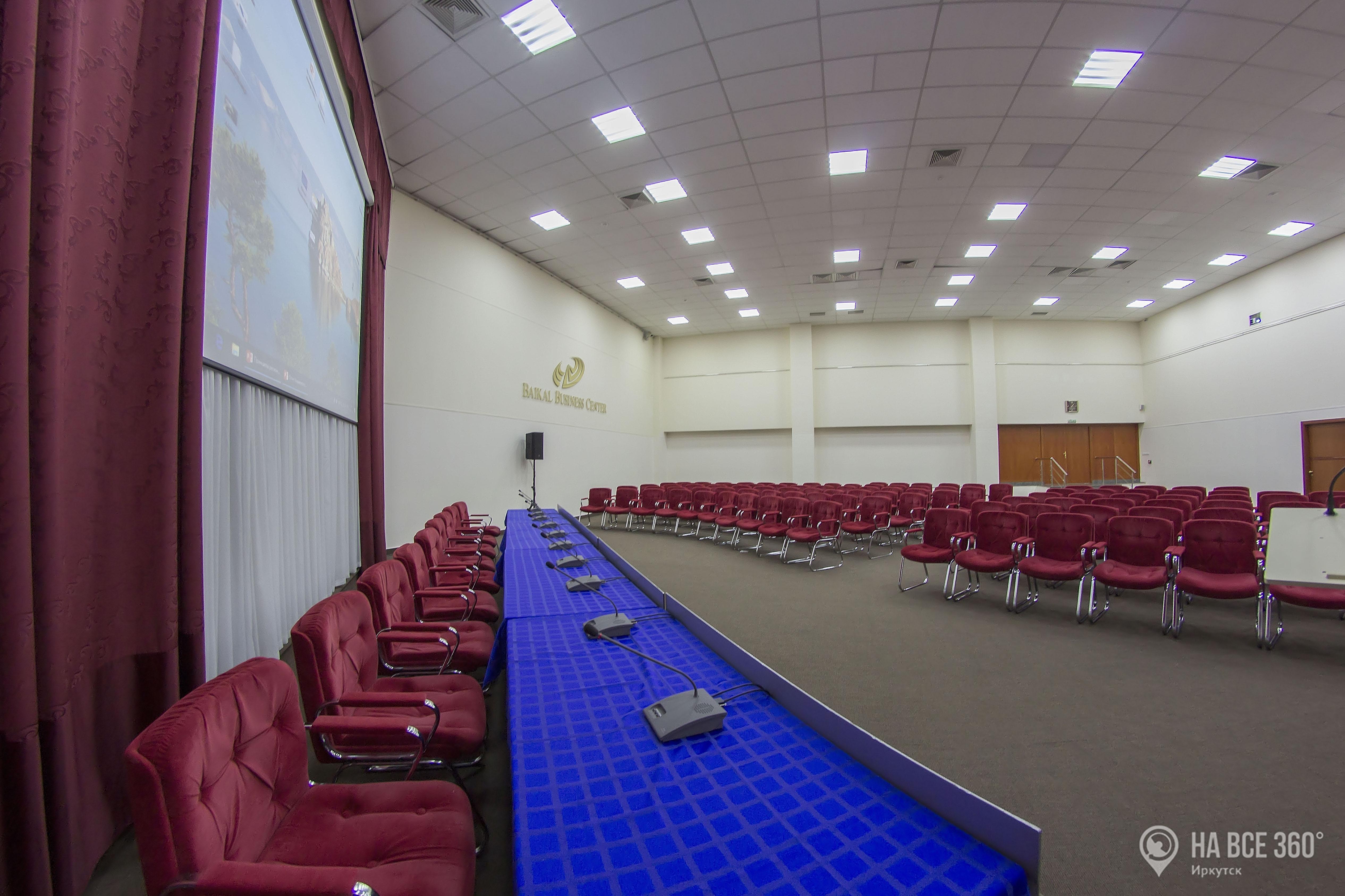 Конференц-зал в БЦ