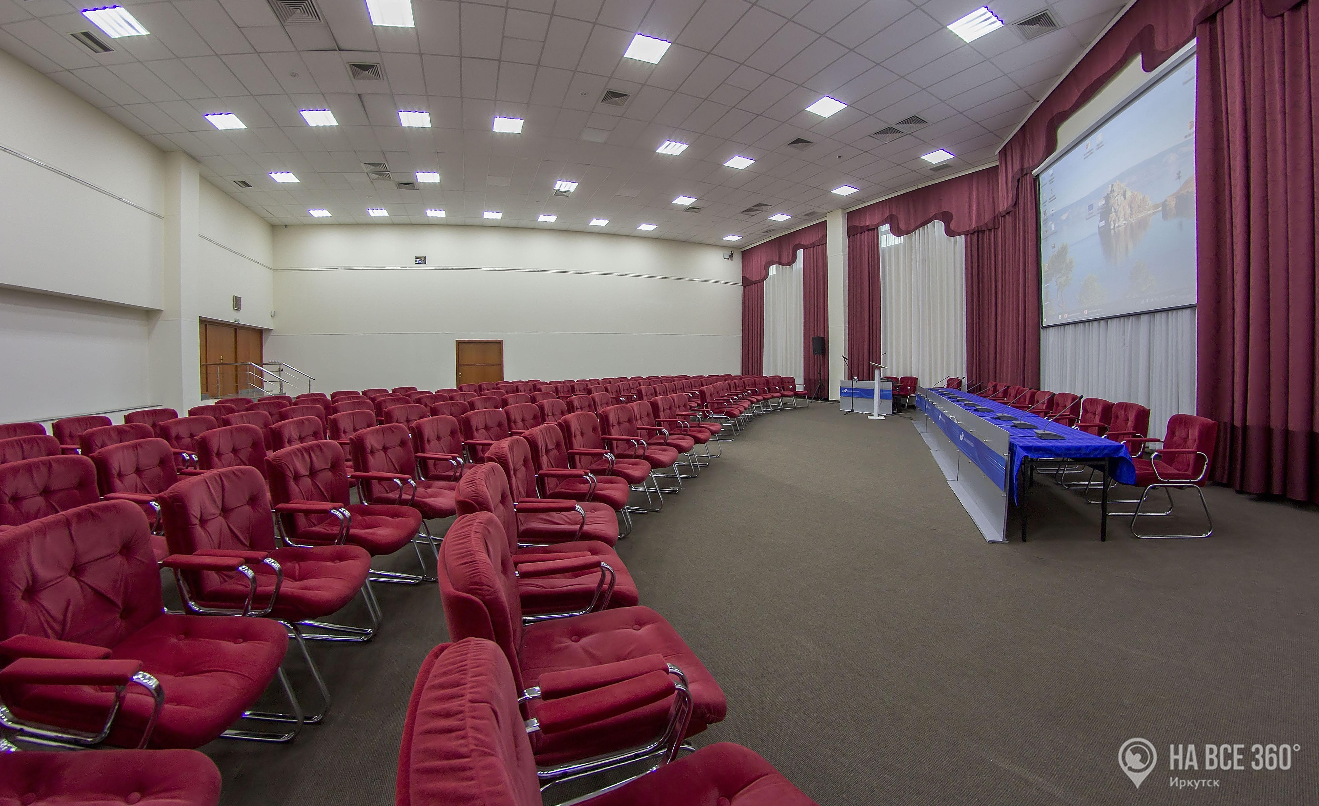 Конференц-зал в Байкал Бизнес Центе