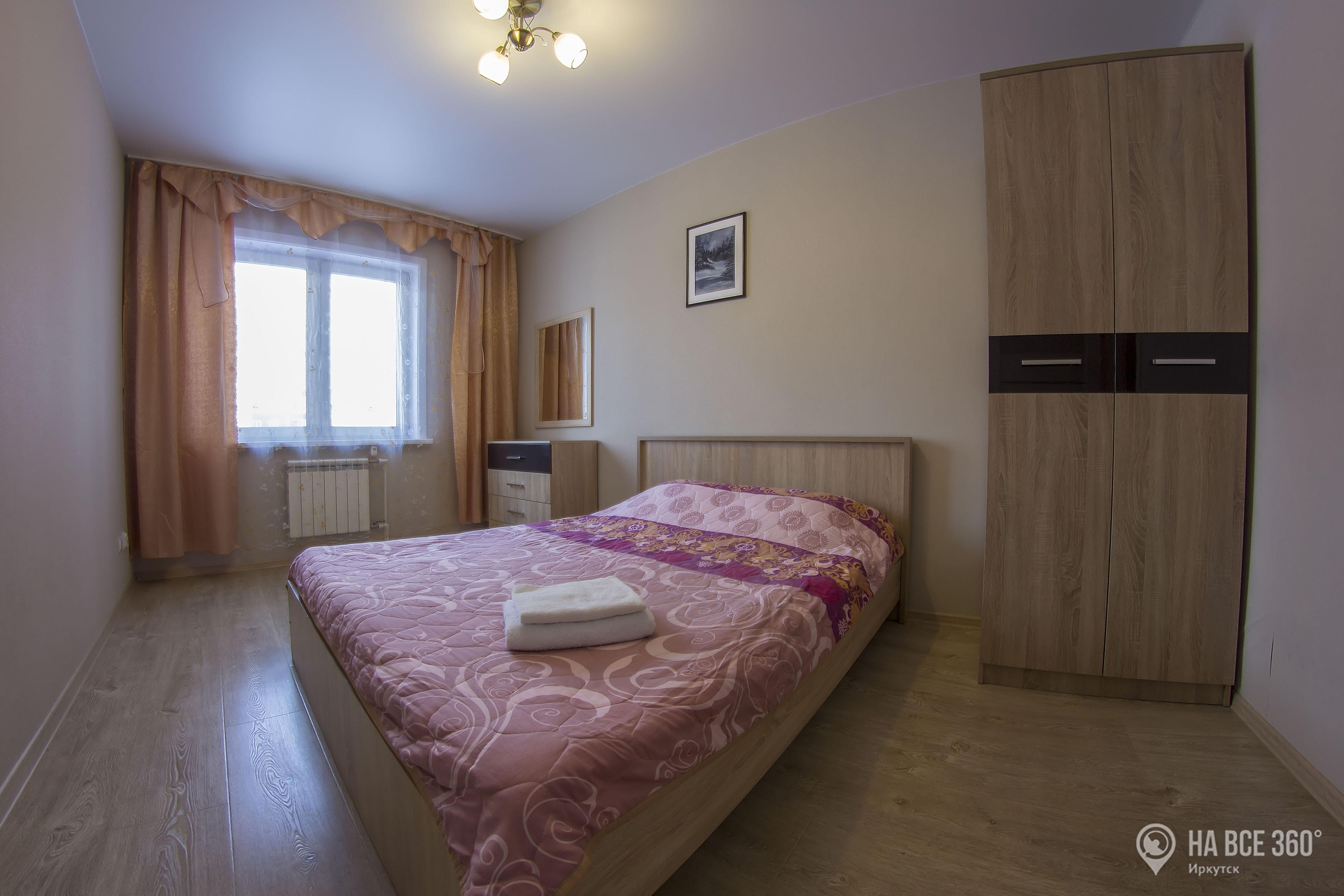 квартира посуточно в иркутске