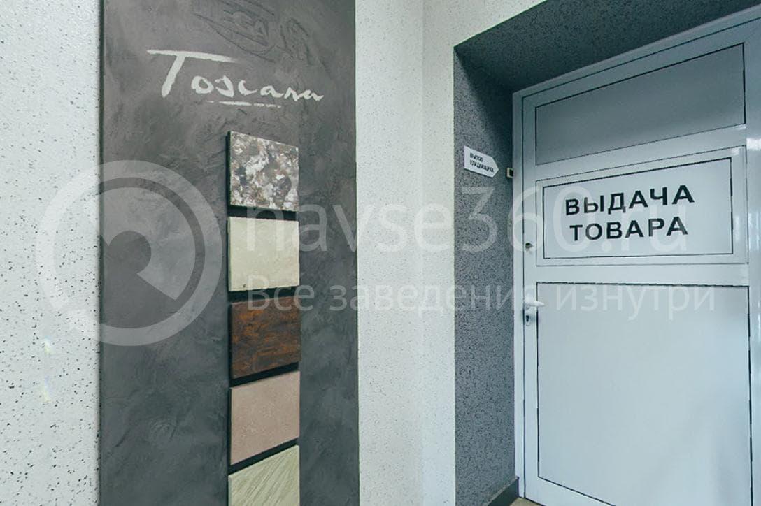 Мегаполис, салон отделочных материалов, Краснодар 17