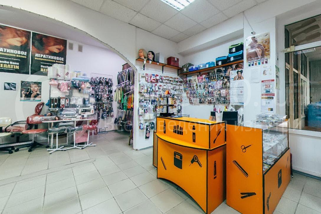 Парикмастер, профессиональный магазин для парикмахеров, новороссийск, московская 07