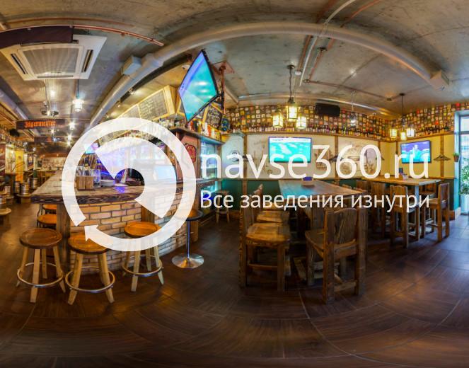 Бирпоинт бар Казань