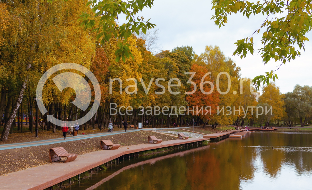 парк ивановские пруды, красногорск