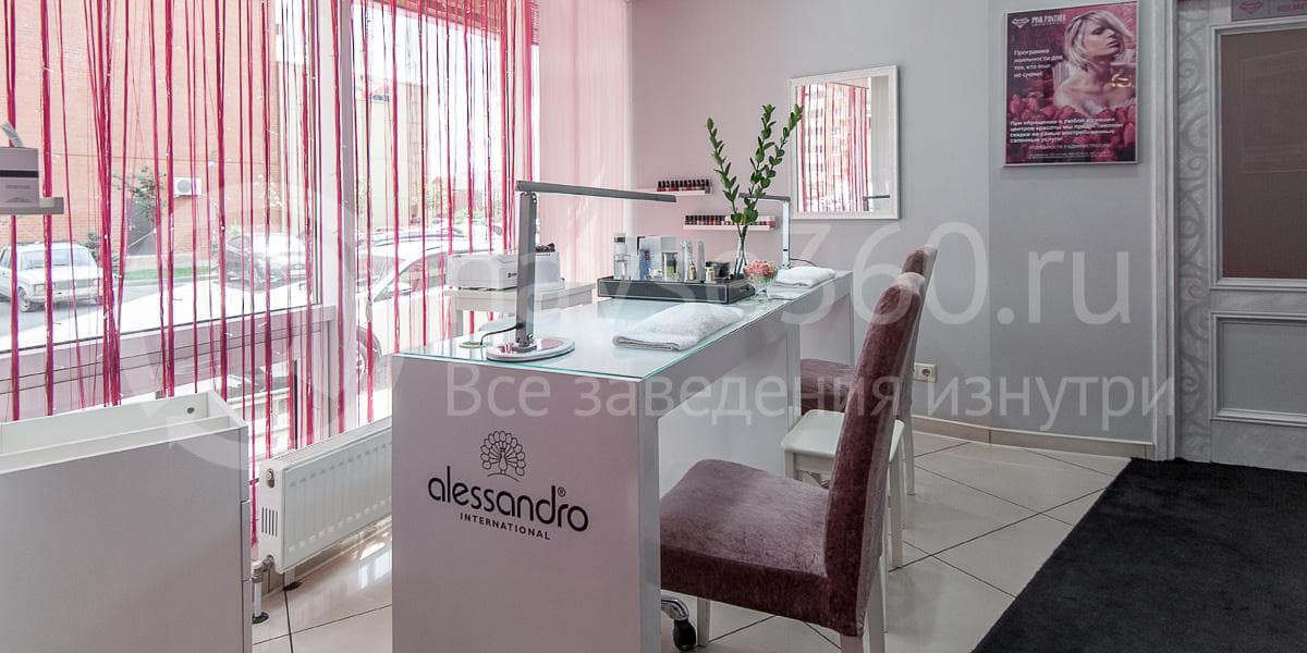 Pink Panther, салон красоты Бабушкина, 25