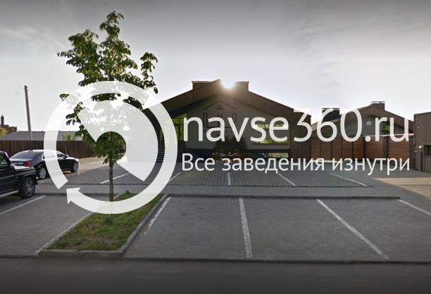 Ресторан Пир в Казани