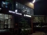 Вибросклад, магазин
