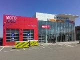 Автосалон Ducati Ключ Авто, Краснодар, аэропорт. Адрес, телефон, фото, виртуальный тур, часы работы, отзывы, на сайте krasnodar.navse360.ru
